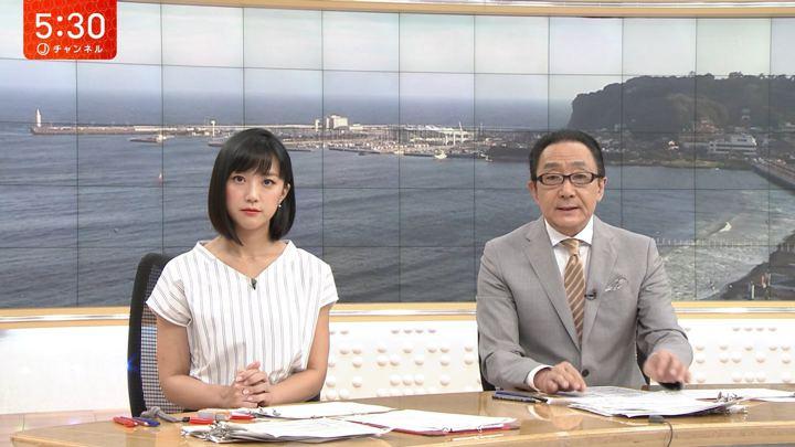 2018年08月10日竹内由恵の画像07枚目