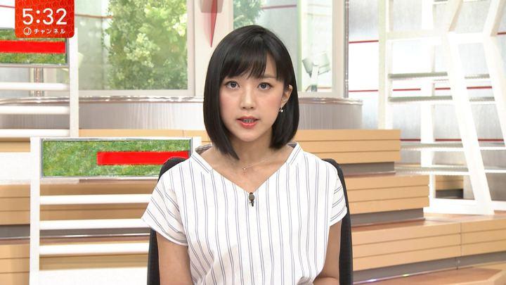 2018年08月10日竹内由恵の画像09枚目
