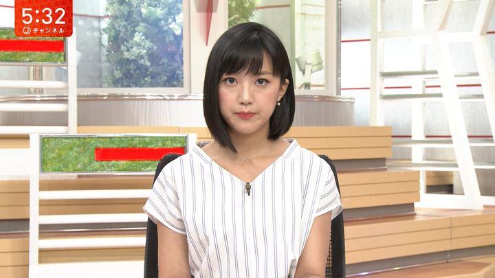 2018年08月10日竹内由恵の画像10枚目