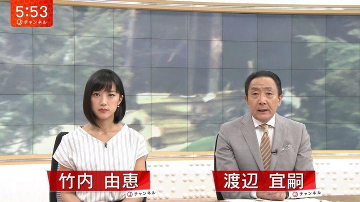 2018年08月10日竹内由恵の画像12枚目