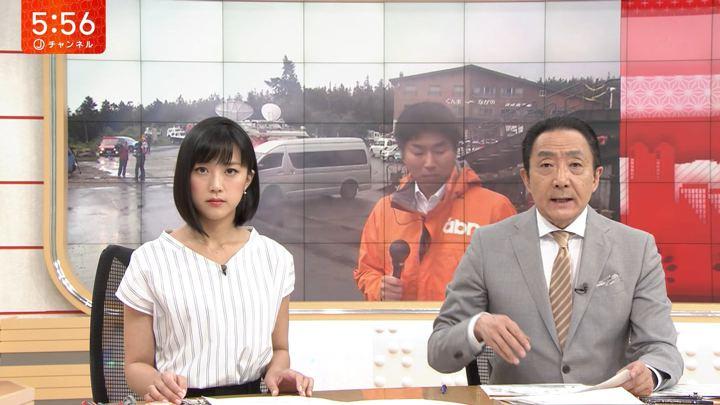 2018年08月10日竹内由恵の画像13枚目