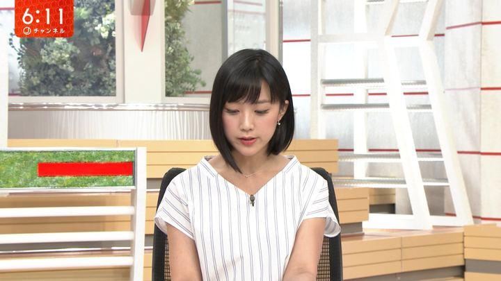 2018年08月10日竹内由恵の画像17枚目