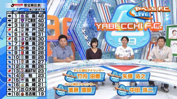 2018年08月12日竹内由恵の画像01枚目
