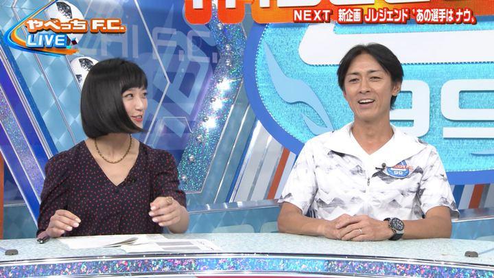 2018年08月12日竹内由恵の画像04枚目