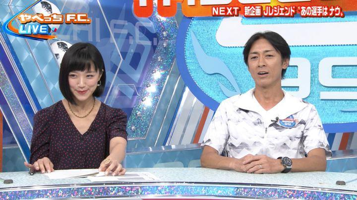 2018年08月12日竹内由恵の画像05枚目