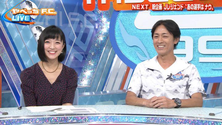 2018年08月12日竹内由恵の画像06枚目