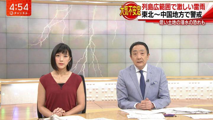 2018年08月13日竹内由恵の画像01枚目