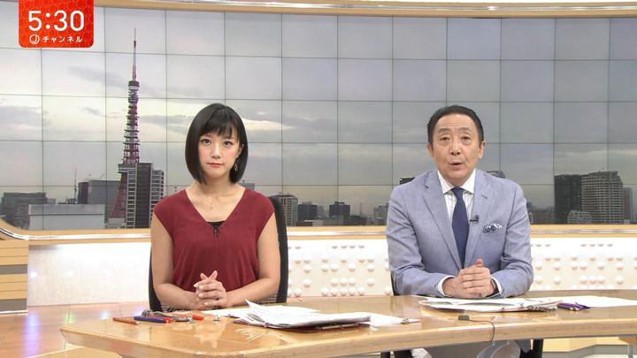 2018年08月13日竹内由恵の画像08枚目