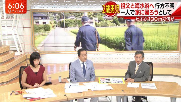 2018年08月13日竹内由恵の画像11枚目