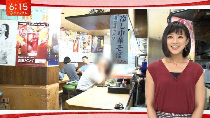 2018年08月13日竹内由恵の画像16枚目