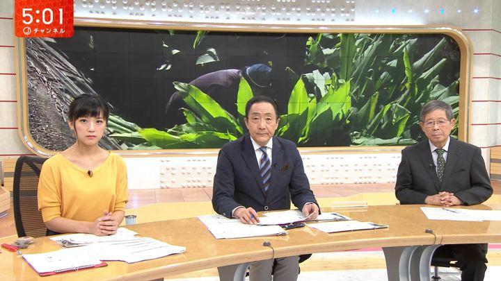 2018年08月14日竹内由恵の画像03枚目