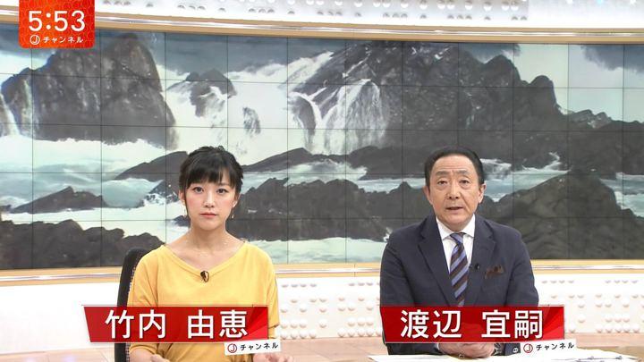 2018年08月14日竹内由恵の画像11枚目