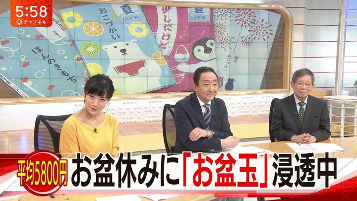 2018年08月14日竹内由恵の画像13枚目