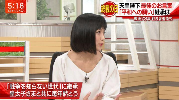 2018年08月15日竹内由恵の画像09枚目