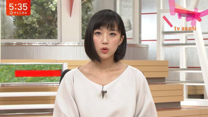 2018年08月15日竹内由恵の画像11枚目