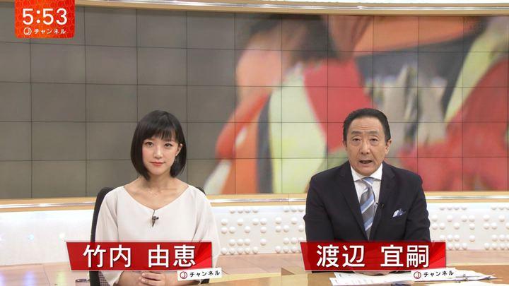 2018年08月15日竹内由恵の画像13枚目