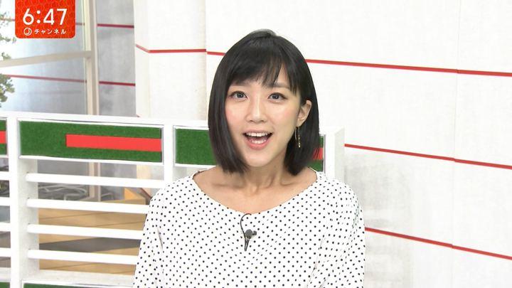 2018年08月20日竹内由恵の画像17枚目