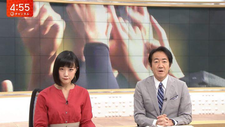 2018年08月21日竹内由恵の画像01枚目