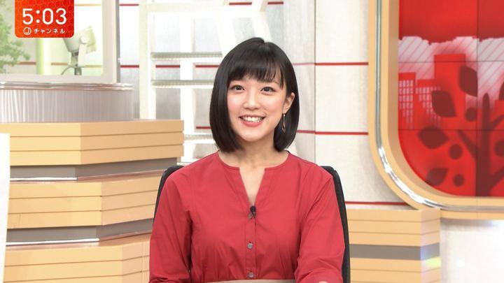 2018年08月21日竹内由恵の画像04枚目