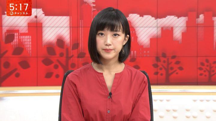 2018年08月21日竹内由恵の画像10枚目