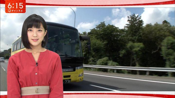 2018年08月21日竹内由恵の画像14枚目