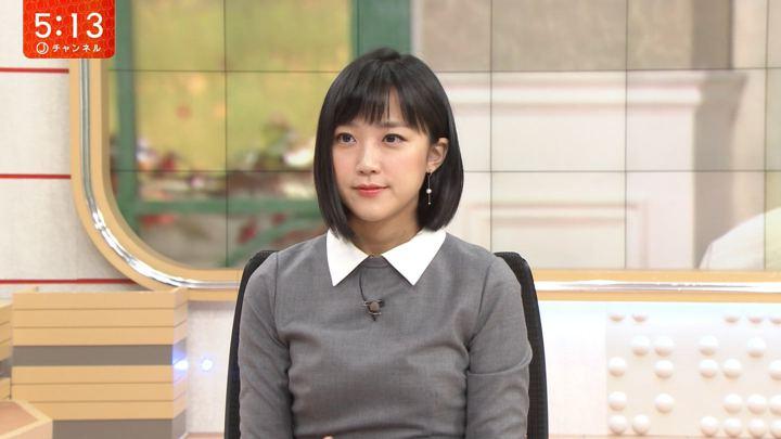 2018年08月23日竹内由恵の画像07枚目