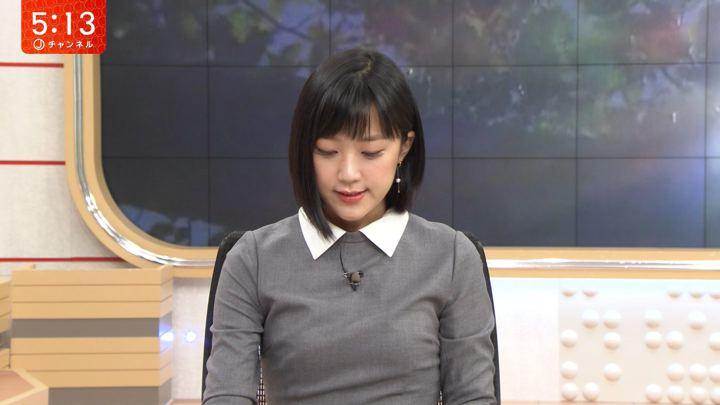 2018年08月23日竹内由恵の画像08枚目