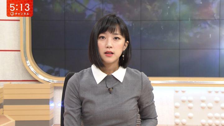 2018年08月23日竹内由恵の画像09枚目