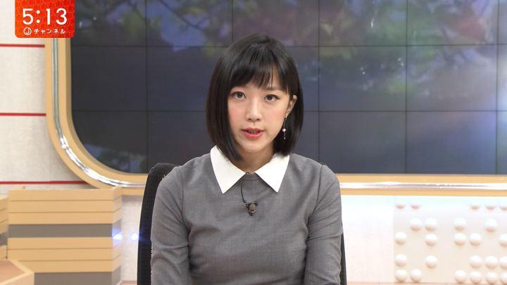 2018年08月23日竹内由恵の画像10枚目