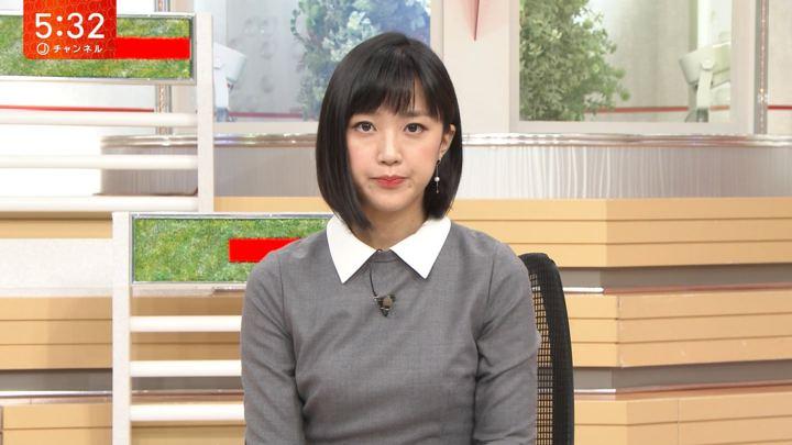 2018年08月23日竹内由恵の画像14枚目