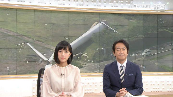 2018年08月24日竹内由恵の画像01枚目