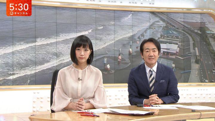 2018年08月24日竹内由恵の画像03枚目