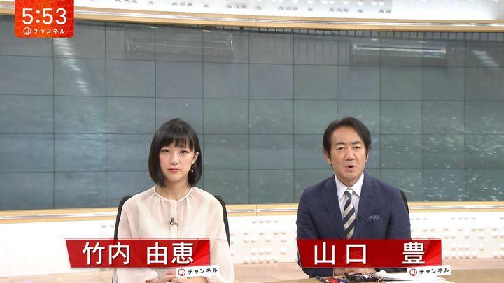 2018年08月24日竹内由恵の画像04枚目