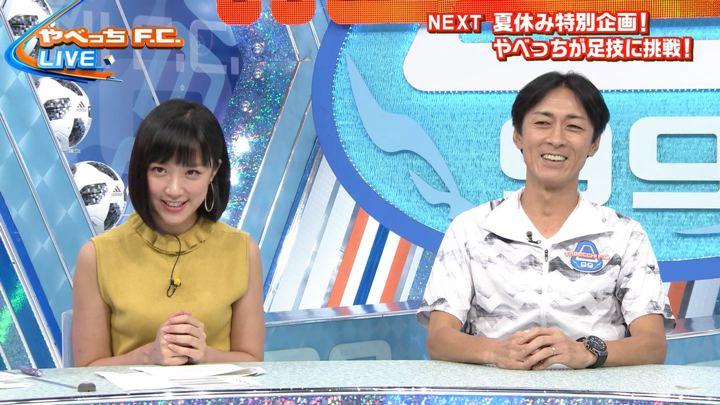 2018年08月26日竹内由恵の画像04枚目