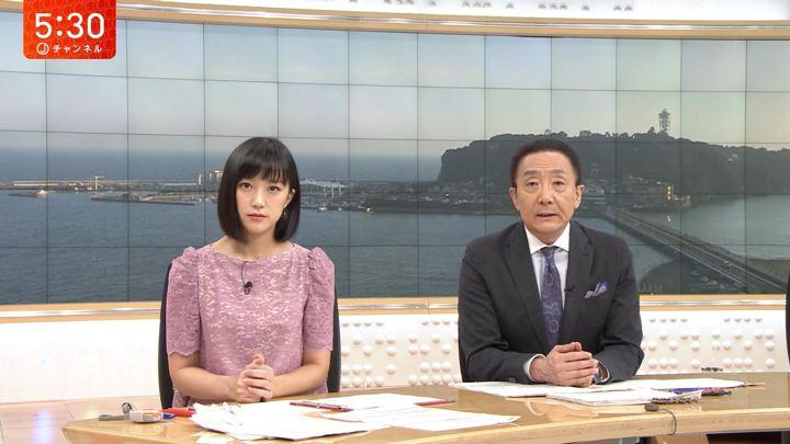 2018年08月27日竹内由恵の画像10枚目