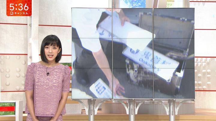 2018年08月27日竹内由恵の画像13枚目