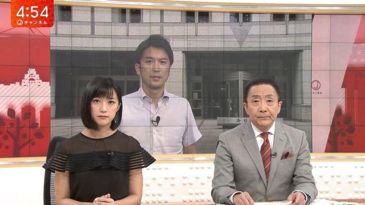 2018年08月29日竹内由恵の画像02枚目