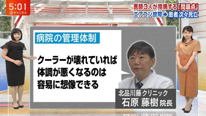 2018年08月29日竹内由恵の画像03枚目