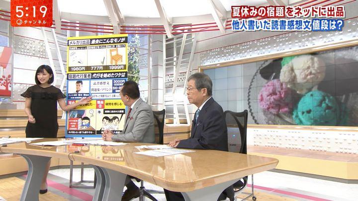 2018年08月29日竹内由恵の画像06枚目