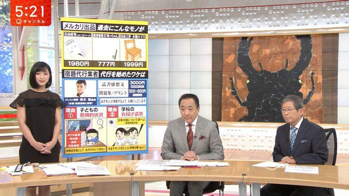 2018年08月29日竹内由恵の画像08枚目