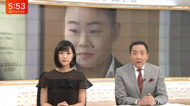 2018年08月29日竹内由恵の画像11枚目