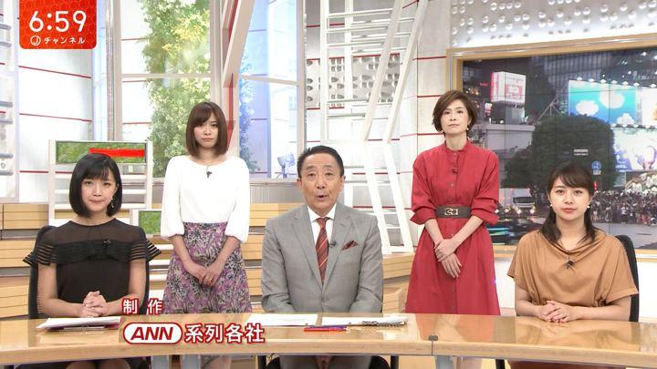 2018年08月29日竹内由恵の画像22枚目