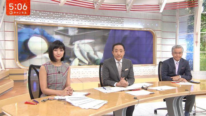 2018年08月30日竹内由恵の画像05枚目
