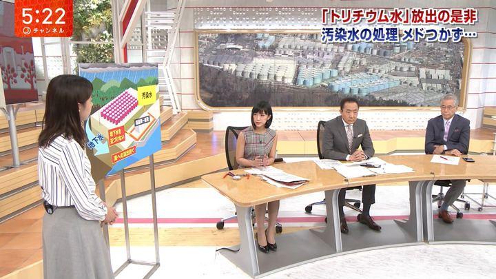 2018年08月30日竹内由恵の画像07枚目