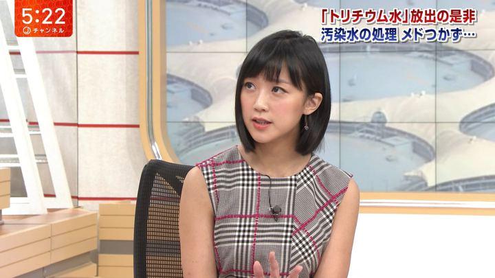 2018年08月30日竹内由恵の画像08枚目