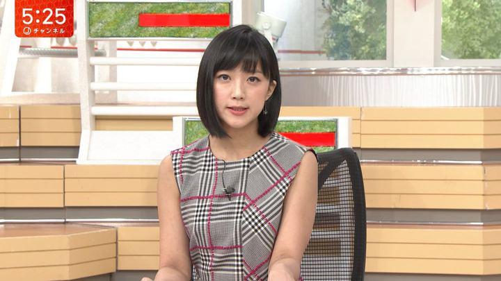 2018年08月30日竹内由恵の画像13枚目