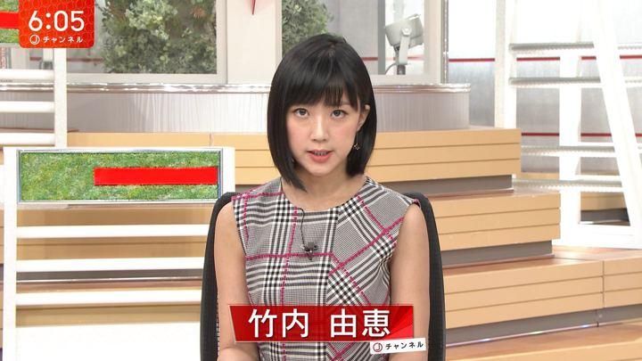2018年08月30日竹内由恵の画像17枚目