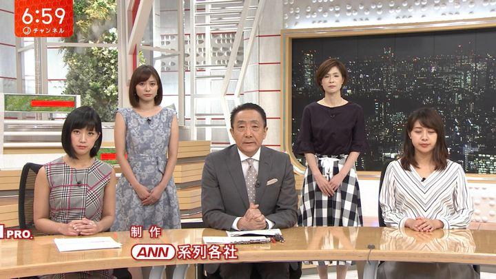 2018年08月30日竹内由恵の画像25枚目