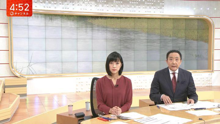 2018年08月31日竹内由恵の画像02枚目