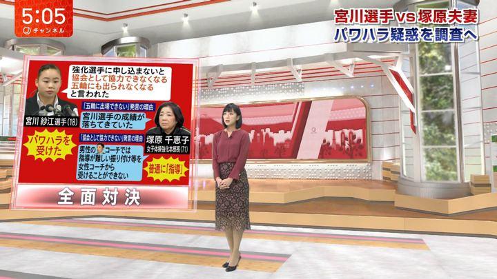 2018年08月31日竹内由恵の画像06枚目